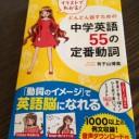 140914romybook