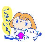 LINE jpトップ2