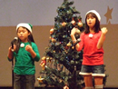 Christmas Musical クリスマスミュージカル