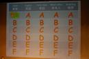 The Quiz Show クイズショー