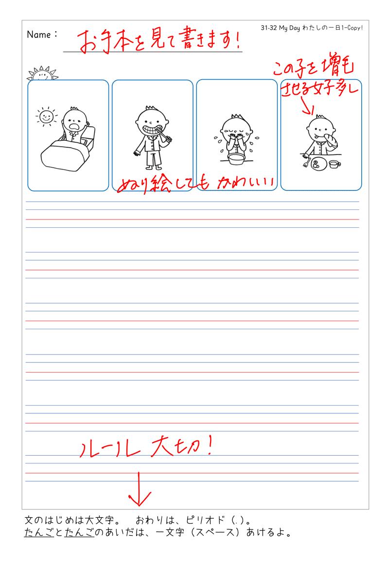 chp05-02