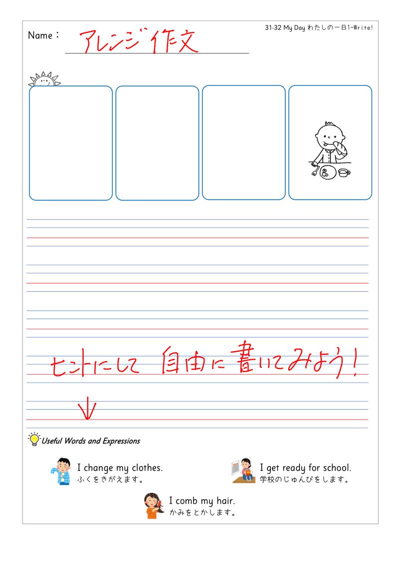 chp05-03