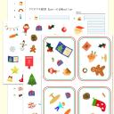 クリスマス絵本 アクティビティパック けこりん英語教室 児童 小学校英語 幼児 子供英会話教材