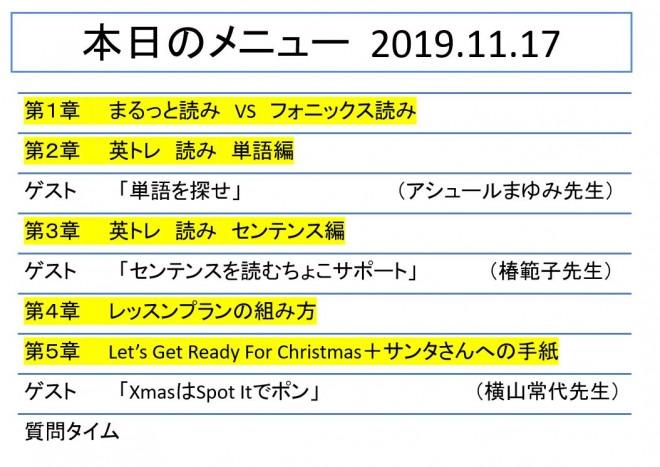 menu-new1225