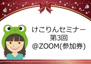 ZSM20200126