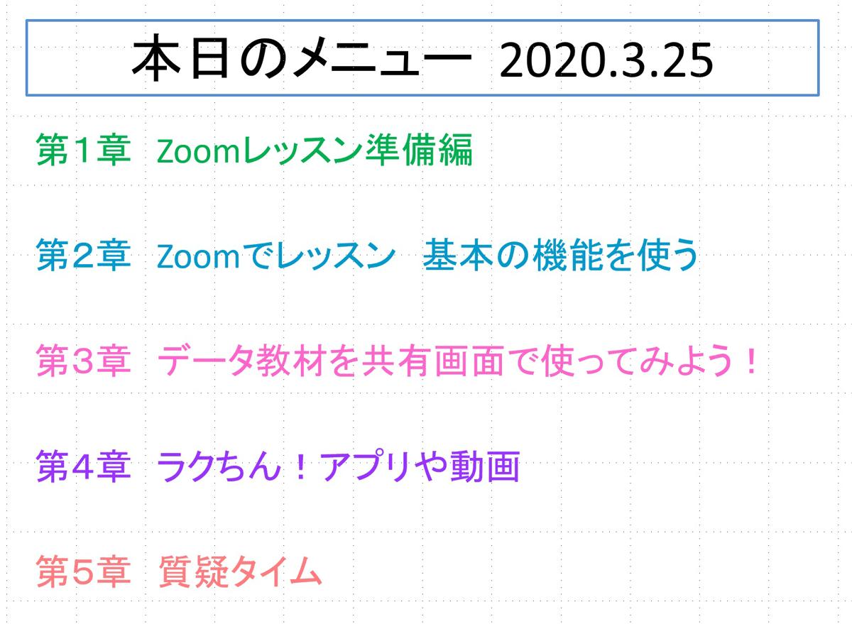 zoom4-03