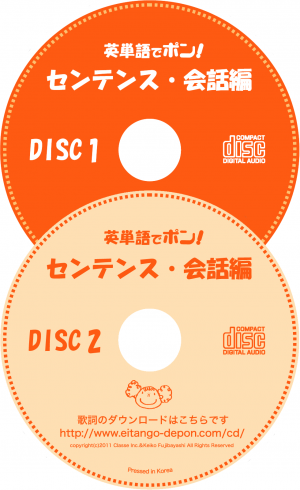 EIS01-S-C2